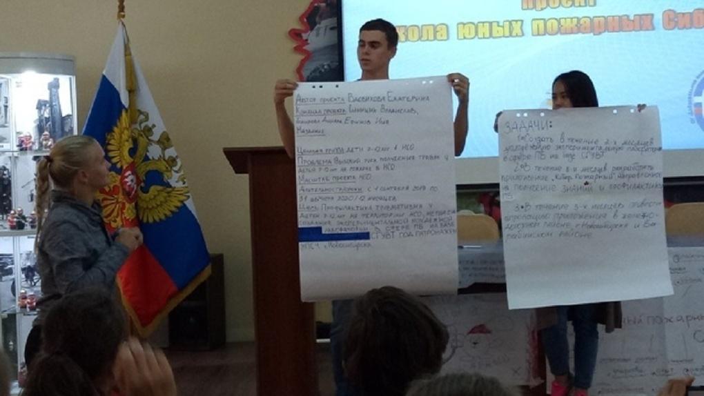 Юные пожарники из Новосибирска получат от Путина больше 6 миллионов рублей
