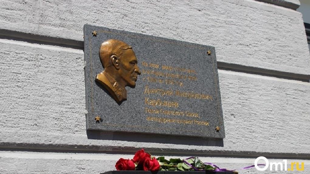 Омичи снимут фильм о неизвестных фактах жизни генерала Дмитрия Карбышева