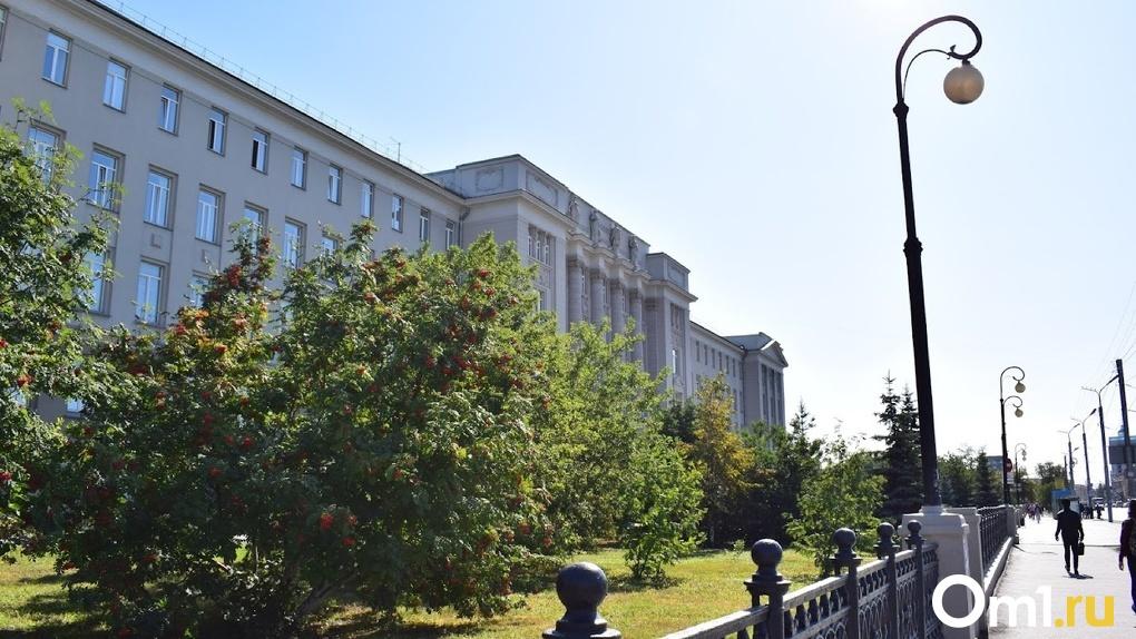 Желающих отремонтировать здание омского вуза, где работал Дзержинский, не нашлось