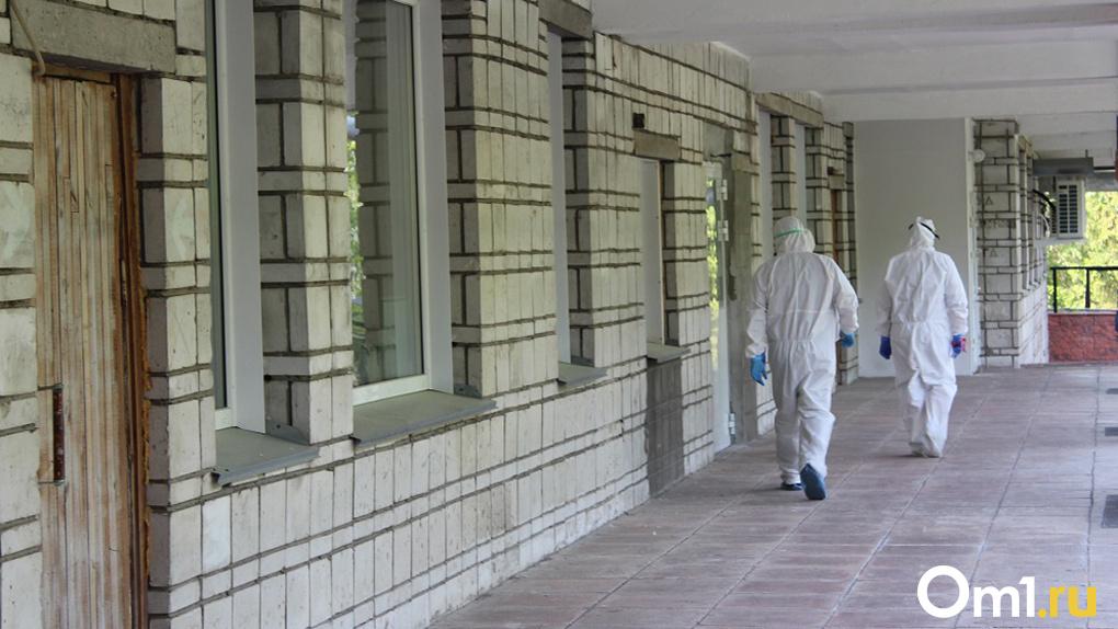 Коронавирус в мире, России и Новосибирске: актуальная информация на 3 сентября