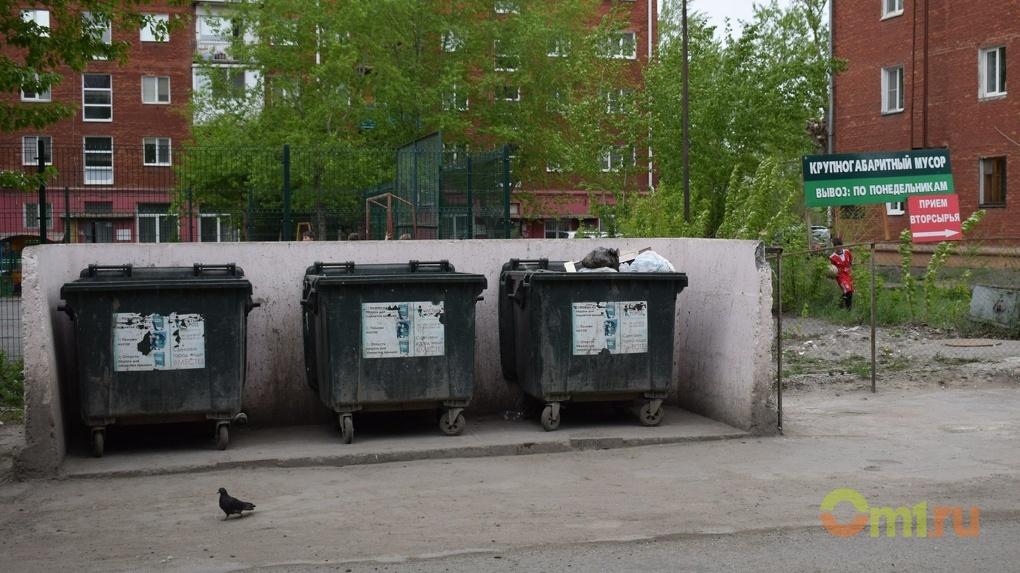 Омичам рассказали, сколько придется платить за вывоз мусора