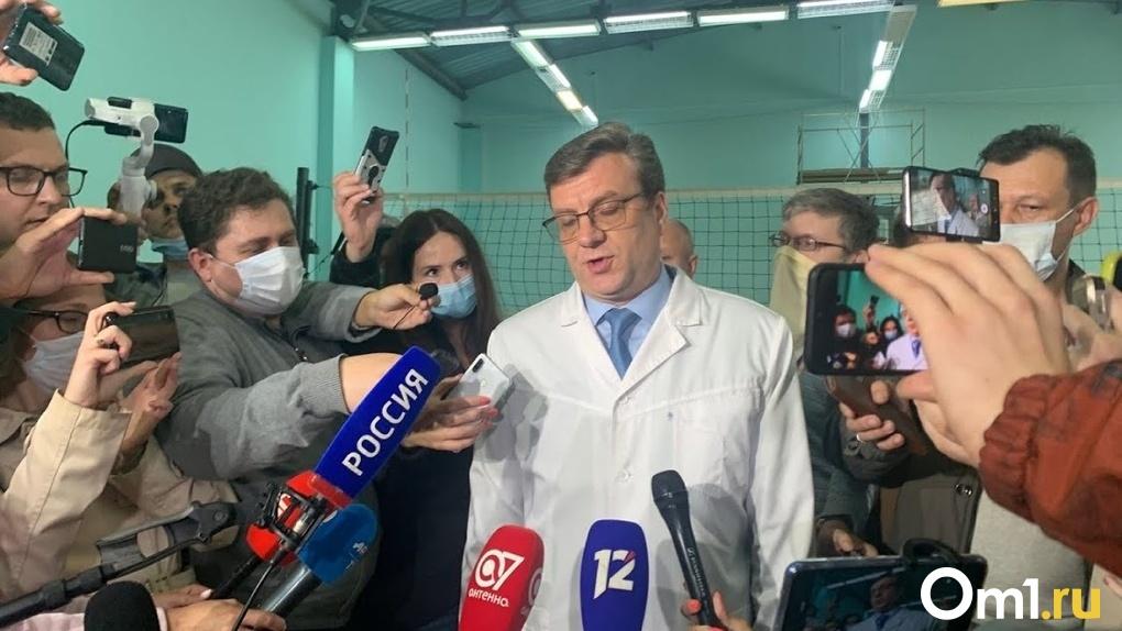 Не отравление. Омские врачи озвучили диагноз Алексея Навального