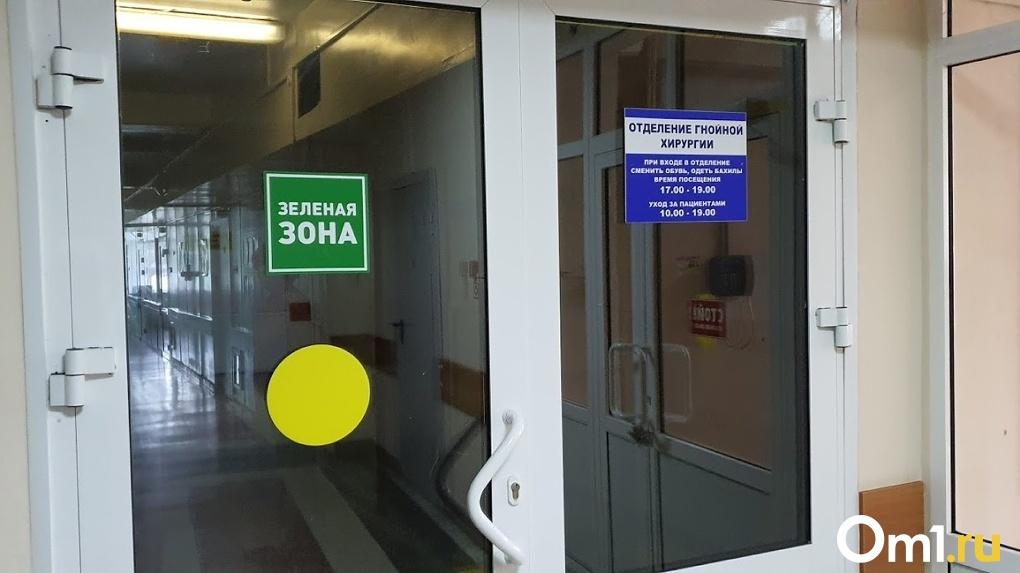 Омичам рассказали, кого и как переводят долечиваться из «коронавирусных» больниц
