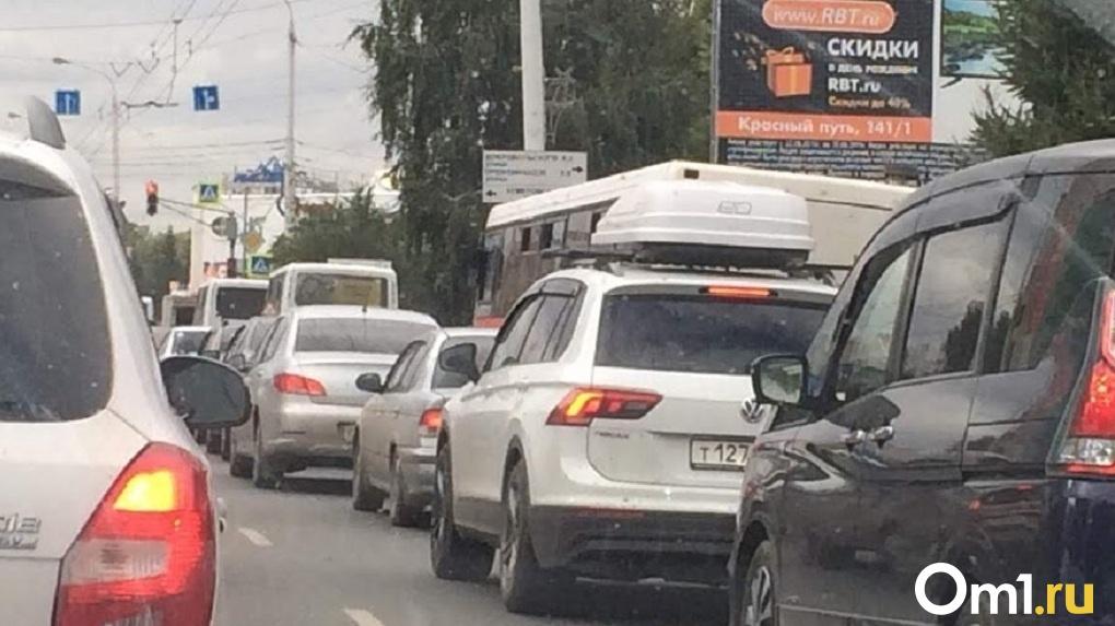 На омской дороге решили проблему пробок