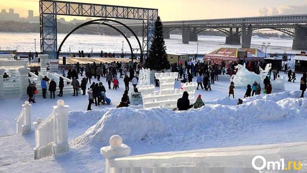 На Михайловской набережной Новосибирска открывается аттракцион «Ледовый городок»