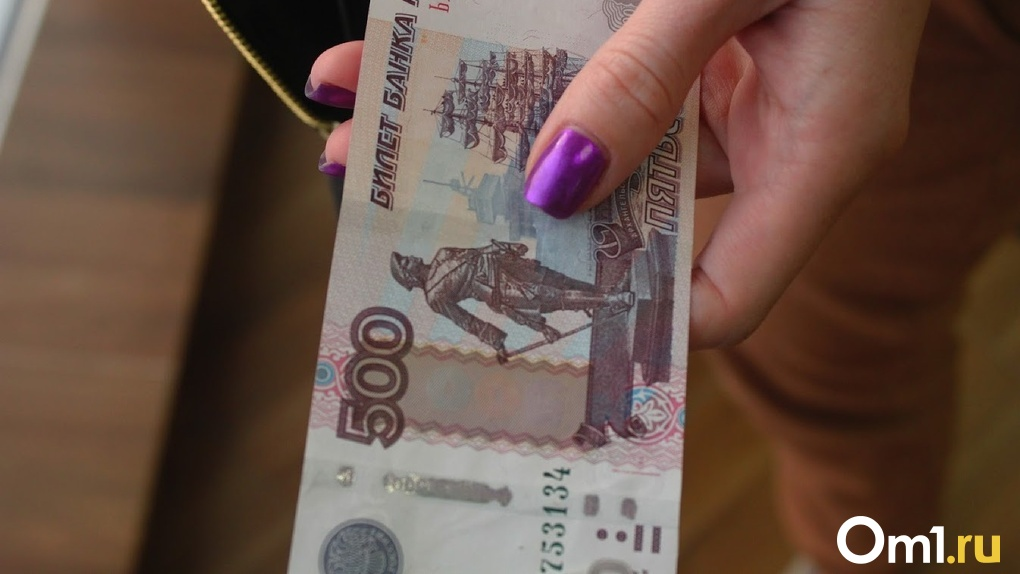 Омские пенсионеры осенью получат существенную доплату к пенсии