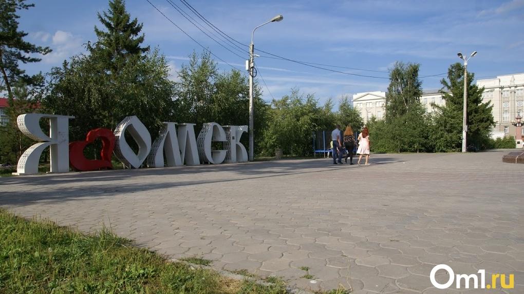 В Омске продлили режим повышенной готовности. Появилась информация о принятых оперштабом решениях