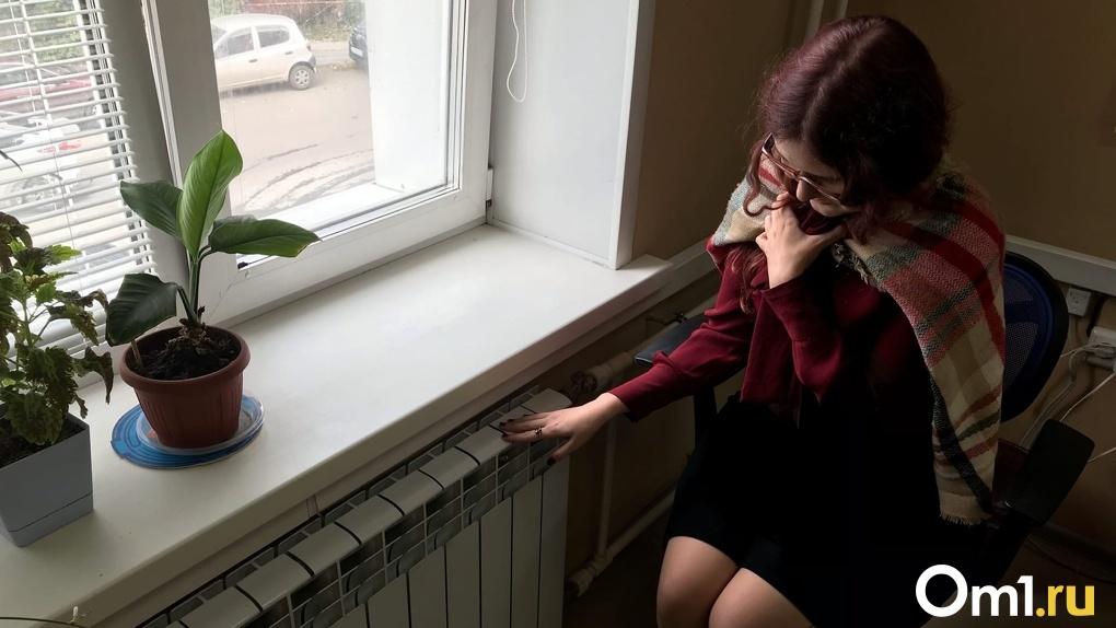 Сезон стартовал: в 24 многоквартирных дома Новосибирска дали отопление по заявкам УК