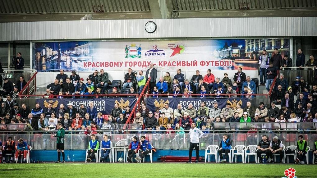 Омский ФК «Иртыш» сменил лигу и будет получать финансирование из областного бюджета