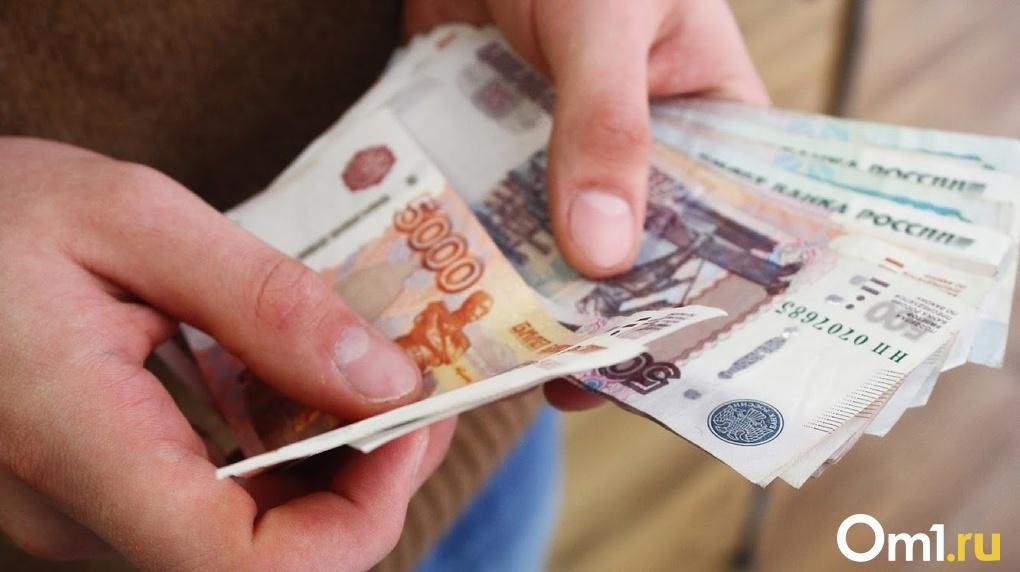 Деньги нашли. Омичи будут получать «коронавирусное» пособие бессрочно