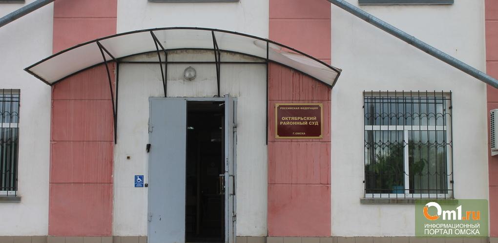 Прокуратура назвала имя омского бизнесмена, укравшего 3,4 миллиона при строительстве дорог