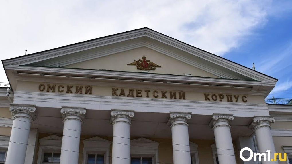 В Омскую область приехали два высокопоставленных чиновника