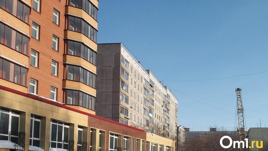Эксперты заявили о падении цен на вторичном рынке недвижимости Новосибирска и Омска
