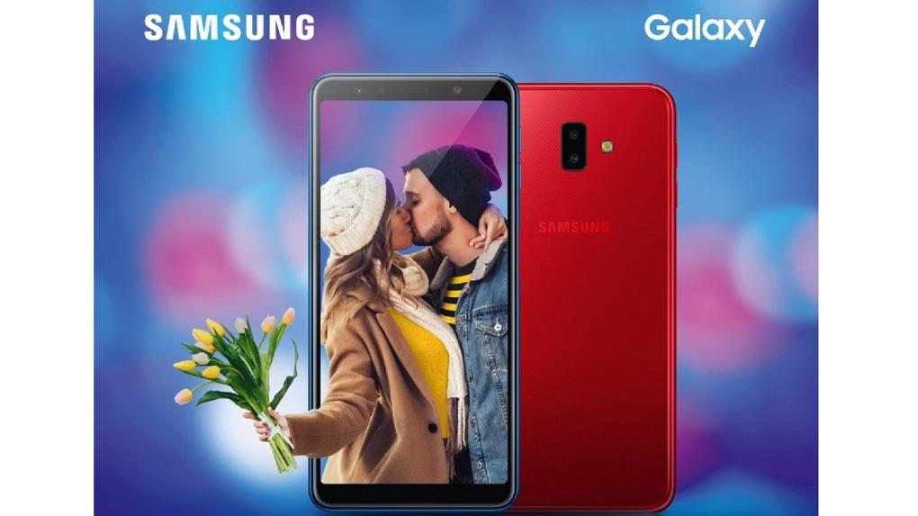 Билайн предлагает безлимитный интернет на год или 6 месяцев при покупке Samsung Galaxy