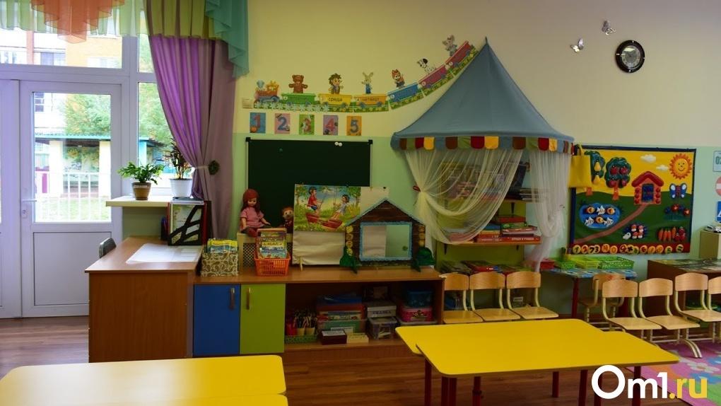 Завтра омский оперштаб рассмотрит возможность открытия детских садов