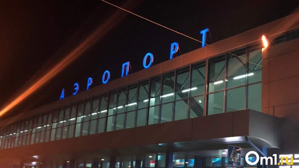 Предновогодние рейсы из Омска в Москву и Санкт-Петербург отменили