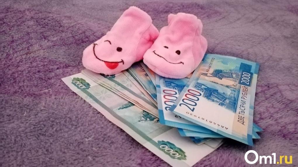 Беременным и семьям с детьми: новые выплаты получат новосибирские семьи