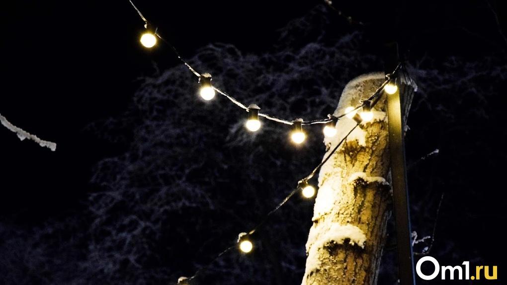 «Золотой занавес», гирлянды и флагштоки. Левобережье Омска украшают к Новому году