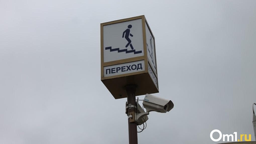 В Омске хотят построить ещё один подземный пешеходный переход на Красном Пути