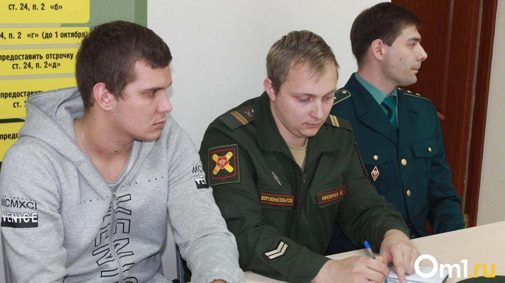 Президент РФ Владимир Путин призвал запасников на сборы в 2020 году