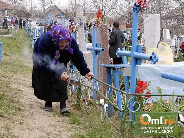 Мэрия Омска запретит проезд на кладбища на Родительский день