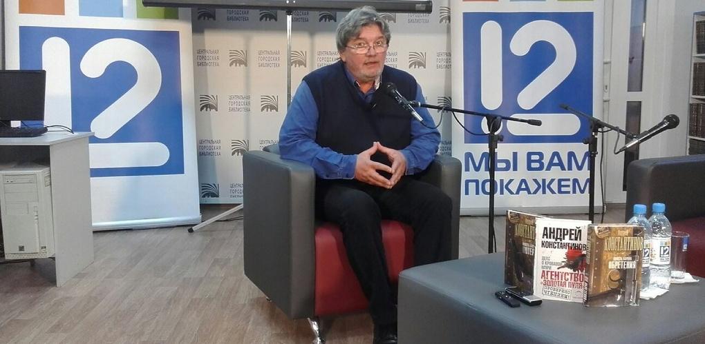 Автор «Бандитского Петербурга» в Омске рассказал, как занялся криминальной темой