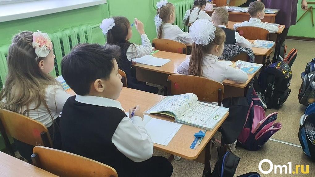 Школьные линейки отменят в Новосибирске из-за пандемии