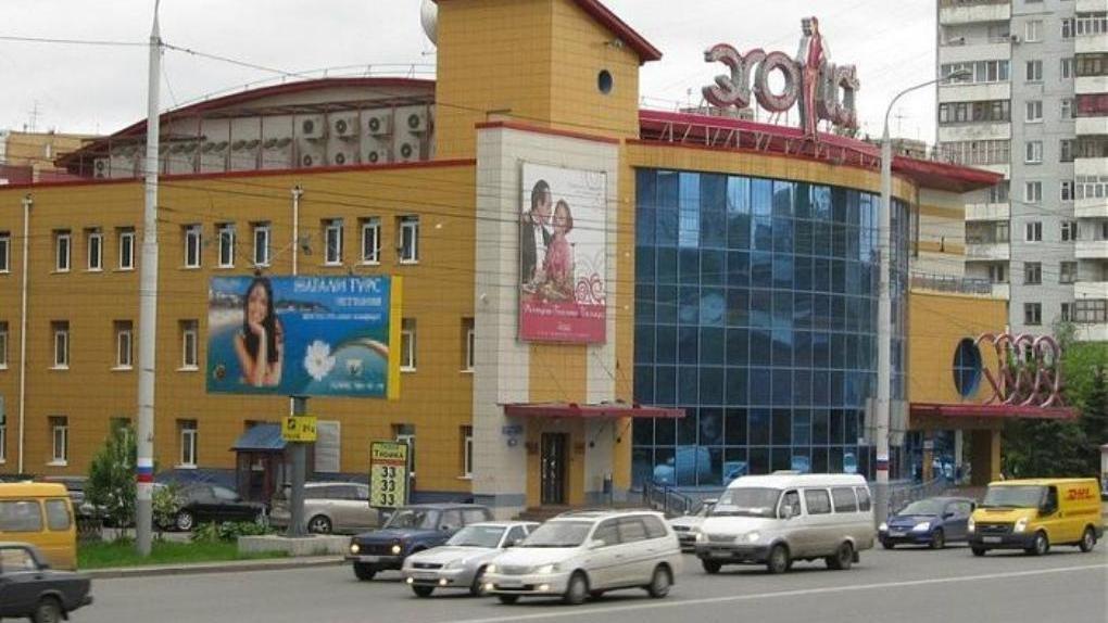 В здании элитного «Эгоиста» открыли магазин дешевой одежды