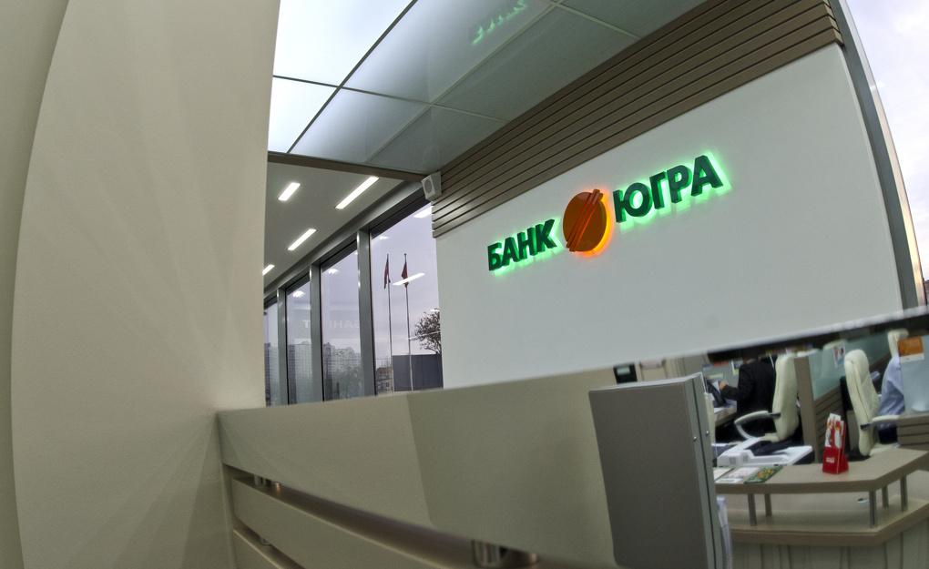 Банк «Югра» выплатил более 95% страхового возмещения вкладчикам «Тюменьагропромбанка»