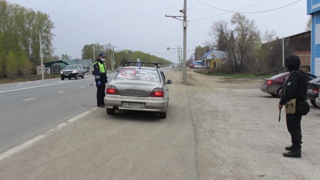 В шести районах Новосибирской области сотрудники Госавтоинспекции усилили контроль за перемещением людей