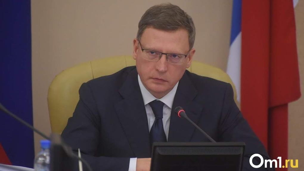 Омский губернатор Бурков на три года продлил налоговые каникулы для предпринимателей