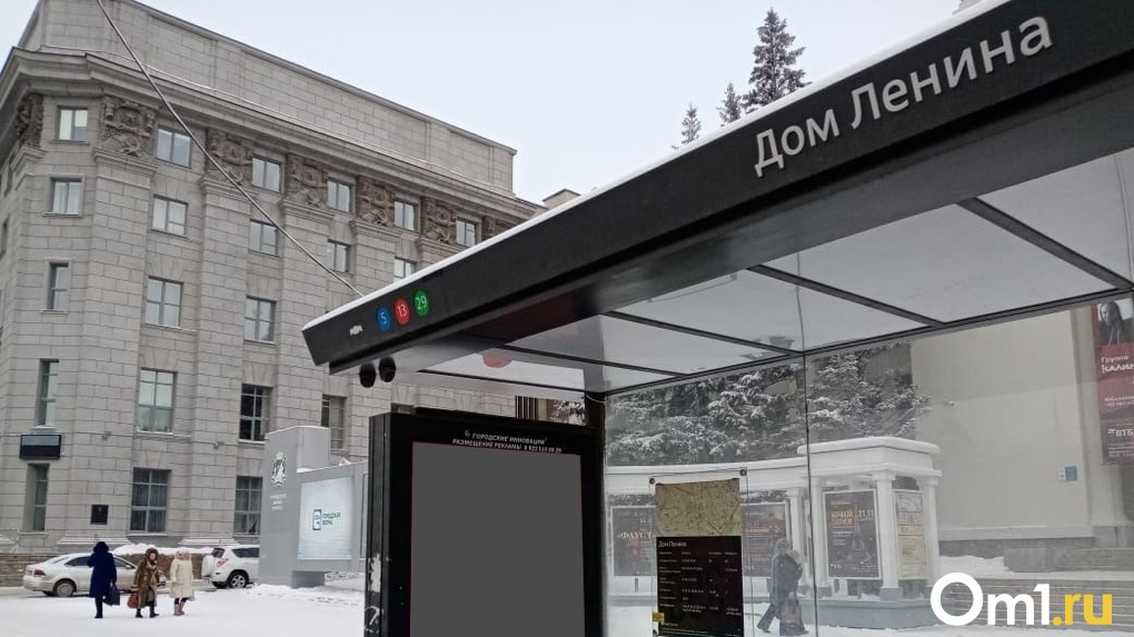 300 млн рублей потратят на установку 250 умных остановок в Новосибирске