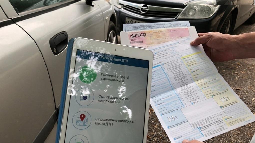 Российские автовладельцы смогут офрмить ДТП в режиме онлайн
