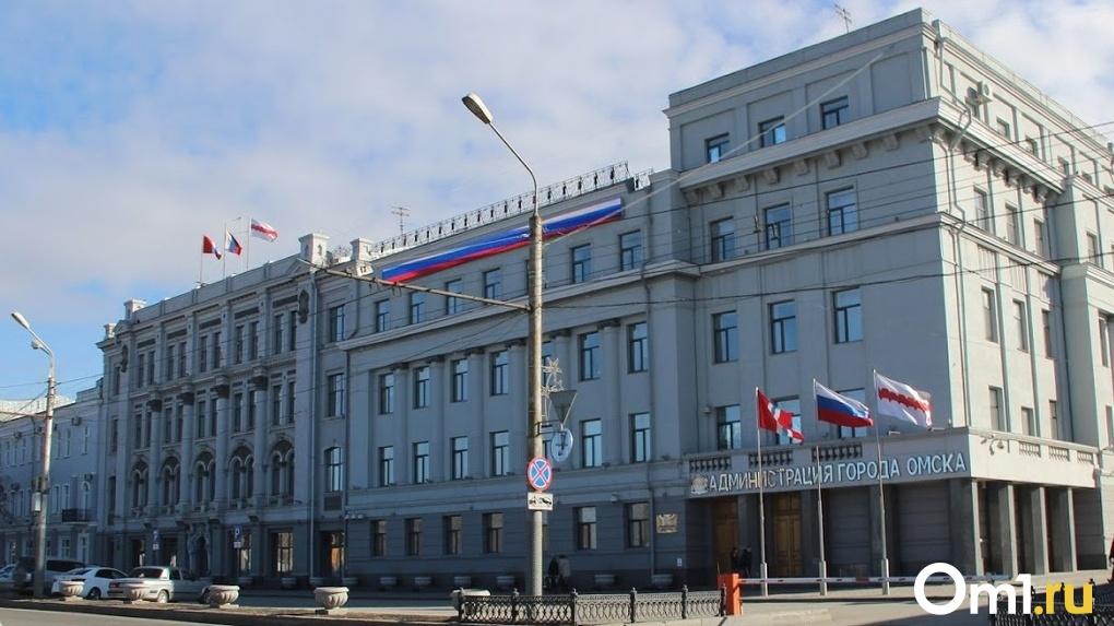 В Омске принят долгожданный закон о помощи предпринимателям