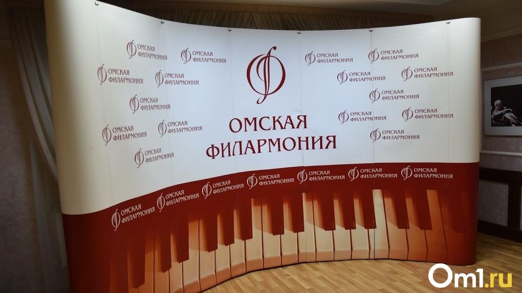Десять часов классической музыки для омичей: в город возвращается «СимфоПарк»