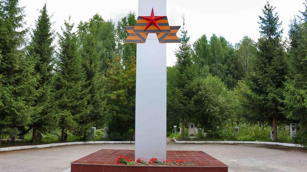 При содействии АО «РЭС» в Новосибирске реконструировали памятную стелу героям Великой Отечественной войны
