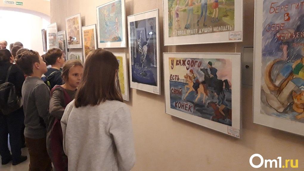 Рисунки участников конкурса «Омская линия» можно посмотреть в музее «История Омска»