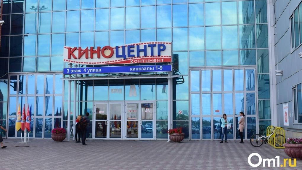 Сразу после открытия в омских кинотеатрах прошли рейды Роспотребнадзора