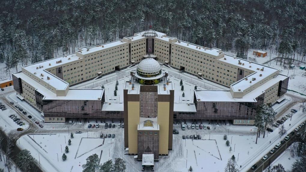 Студенты новосибирского госуниверситета перейдут на удалёнку из-за приезда премьер-министра России