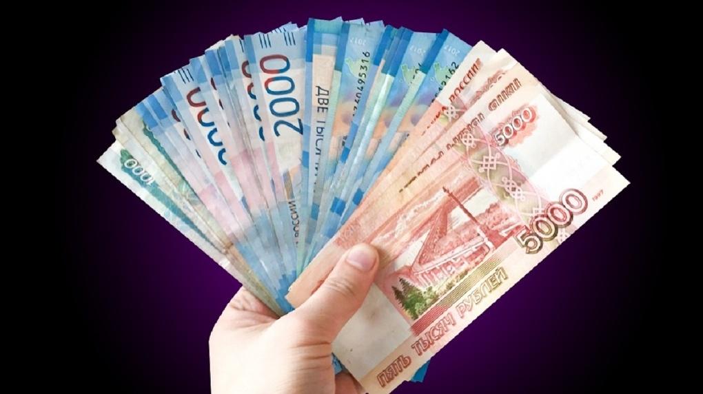 В Новосибирске транспортную компанию оштрафовали на полмиллиона за взятку работнику РЖД