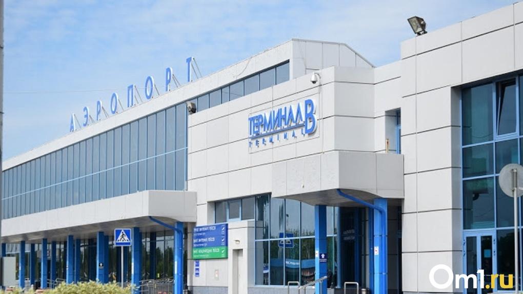 Акционеры «Омского аэропорта» впервые за 15 лет не получат дивиденты