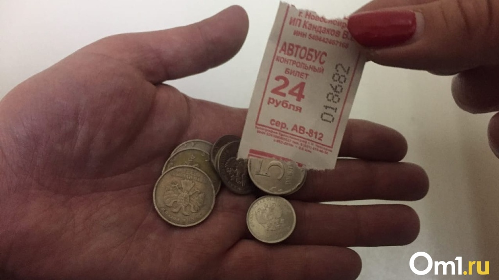 На пять рублей снижена стоимость проезда в метро и автобусах Новосибирска