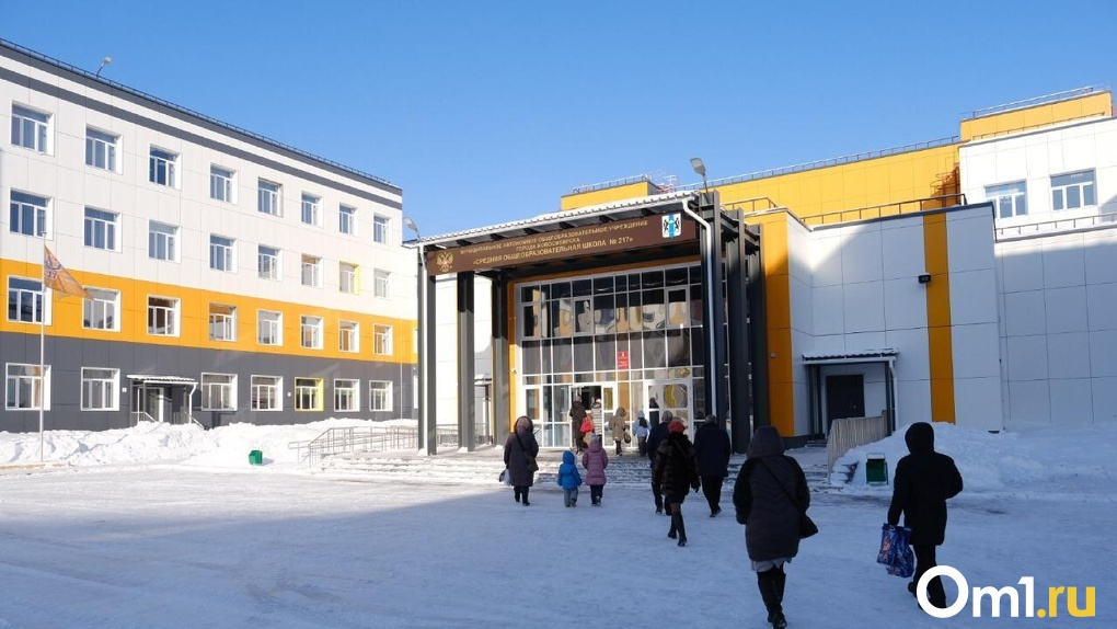 В Новосибирске открыли современную школу на 44 класса