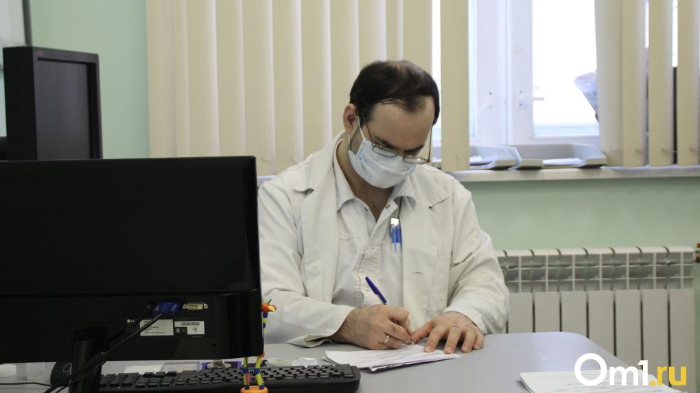 В Новосибирске начали дистанционно консультировать пациентов с коронавирусом
