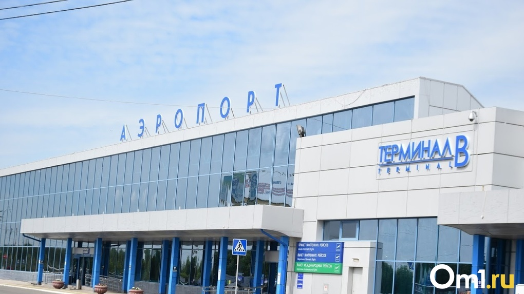 Из Омска в Горный Алтай можно улететь за 5 тысяч рублей