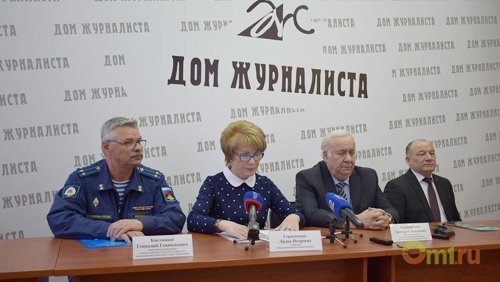 Выбор названия для омского аэропорта вызвал жаркие споры