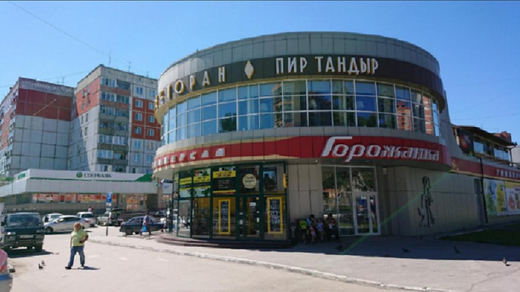 В Новосибирске исчезла популярная сеть супермаркетов «Горожанка»