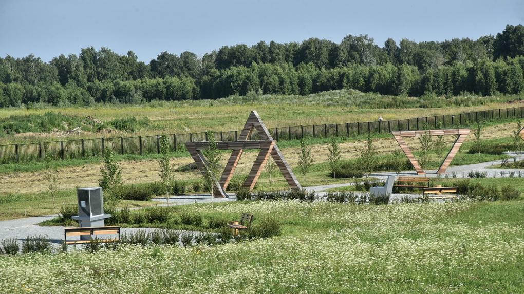 Новосибирский зоопарк и «Мира Парк» создают новые рабочие места и привлекают туристов