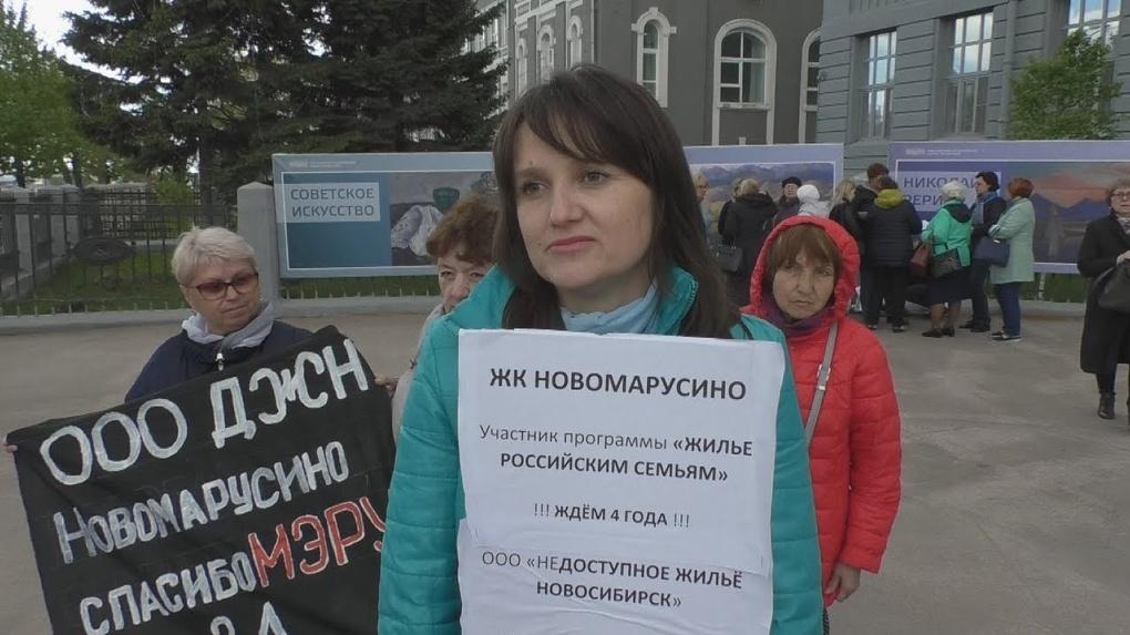 Новосибирские обманутые дольщики намерены устроить массовую голодовку 16 сентября