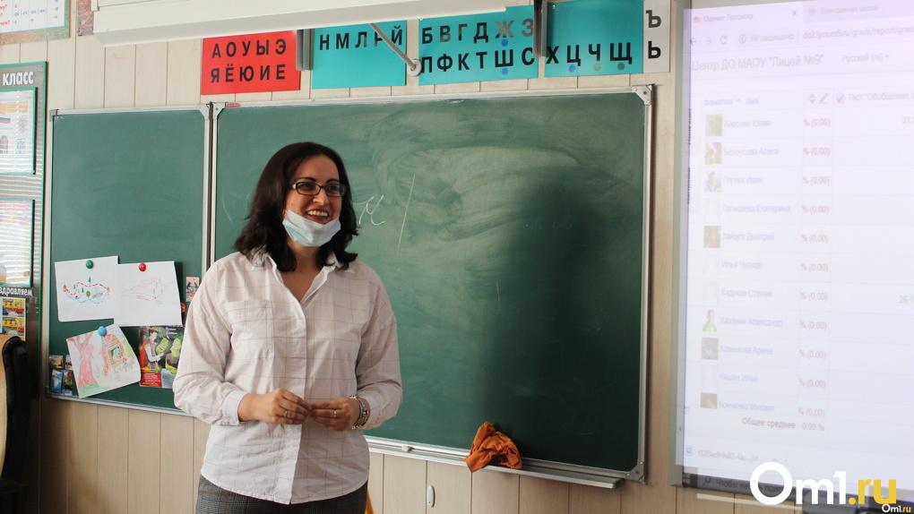 Запрет гаджетов и изоляция в кабинетах: в новосибирских школах начали действовать новые правила обучения